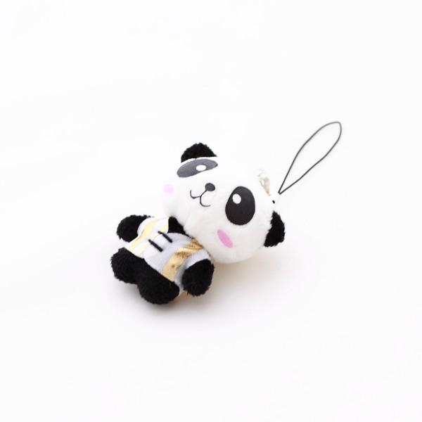 panda porte cl. Black Bedroom Furniture Sets. Home Design Ideas